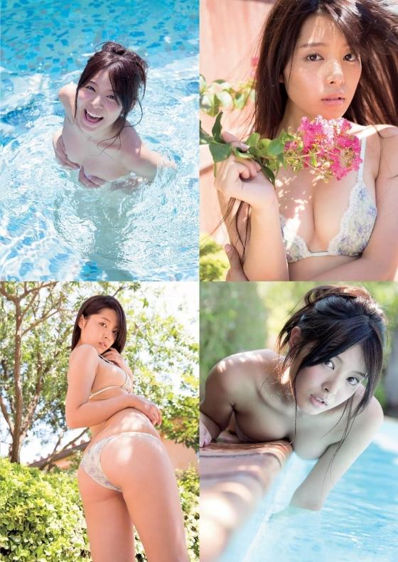 寺田安裕香 p.s.愛するあなたへのパイパン股間キャプ 画像38枚 35