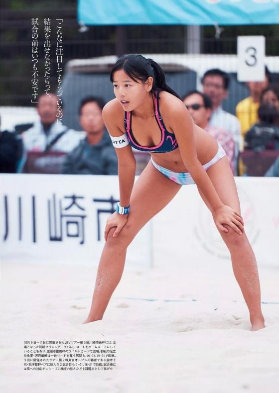 坂口佳穂 ビーチバレー界の妖精週プレ水着グラビア 画像23枚 13