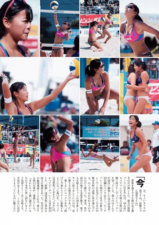 坂口佳穂 ビーチバレー界の妖精週プレ水着グラビア 画像23枚 14