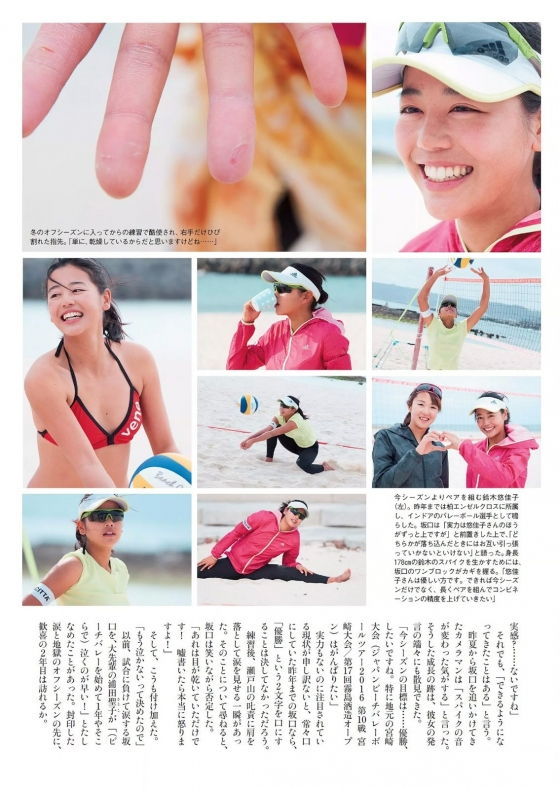 坂口佳穂 ビーチバレー界の妖精週プレ水着グラビア 画像23枚 3