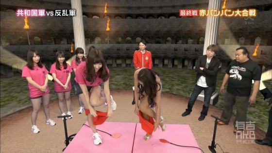 小嶋陽菜 有吉AKB共和国のおっぱい谷間とパンティ姿キャプ 画像30枚 11