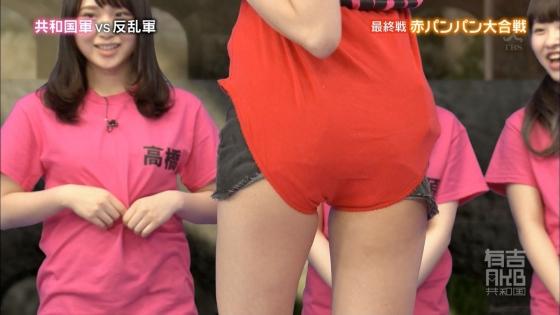 小嶋陽菜 有吉AKB共和国のおっぱい谷間とパンティ姿キャプ 画像30枚 14