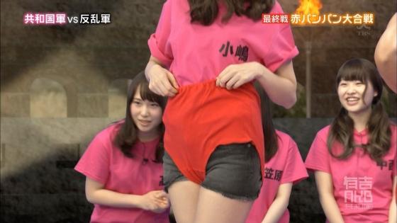 小嶋陽菜 有吉AKB共和国のおっぱい谷間とパンティ姿キャプ 画像30枚 15