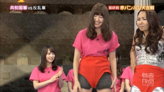 小嶋陽菜 有吉AKB共和国のおっぱい谷間とパンティ姿キャプ 画像30枚 16
