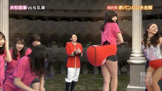 小嶋陽菜 有吉AKB共和国のおっぱい谷間とパンティ姿キャプ 画像30枚 22
