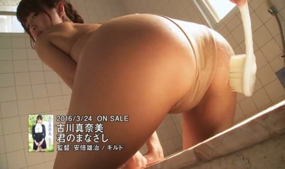 古川真奈美 君のまなざしFカップ谷間と股間食い込みキャプ 画像78枚 30