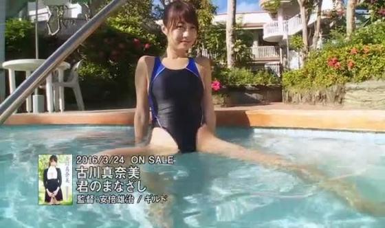 古川真奈美 君のまなざしFカップ谷間と股間食い込みキャプ 画像78枚 40
