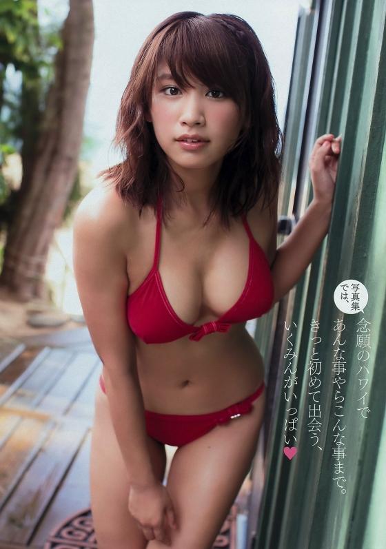 久松郁実 ヤンマガ最新号のFカップ谷間グラビア 画像34枚 32