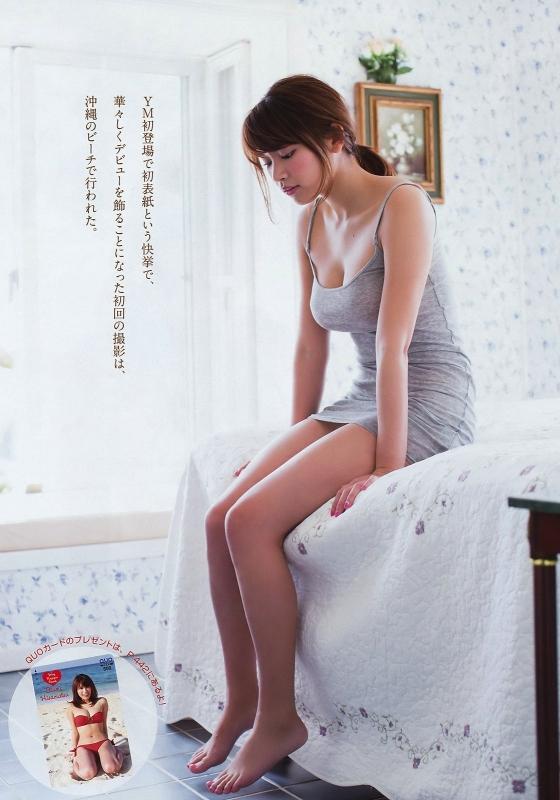 久松郁実 ヤンマガ最新号のFカップ谷間グラビア 画像34枚 4