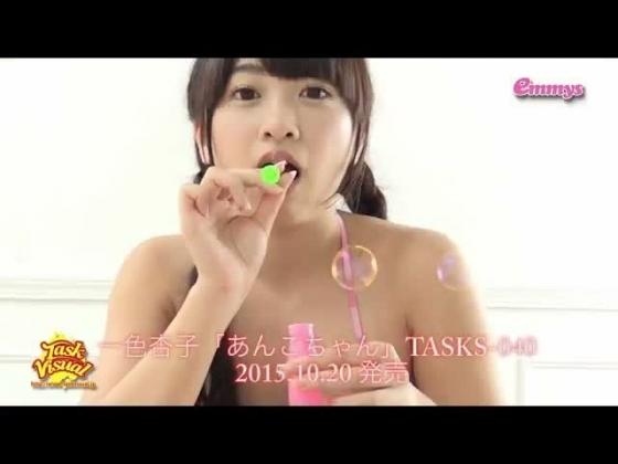 一色杏子 DVDあんこちゃんの初々しい水着姿キャプ 画像24枚 10