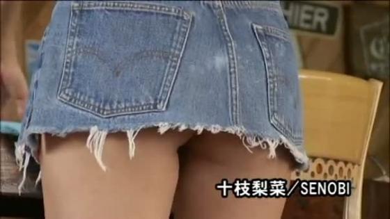 十枝梨菜 SENOBIのGカップ爆乳と巨尻食い込みキャプ 画像57枚 14