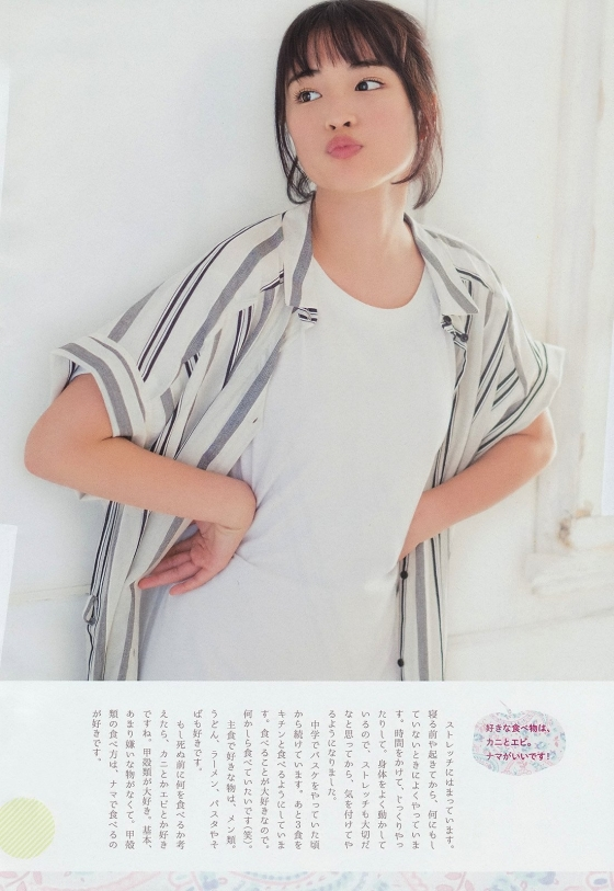 広瀬すず Dカップ水着姿を披露したヤンジャン最新号グラビア 画像30枚 28