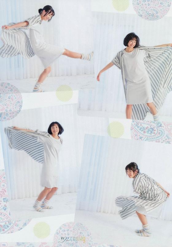 広瀬すず Dカップ水着姿を披露したヤンジャン最新号グラビア 画像30枚 29