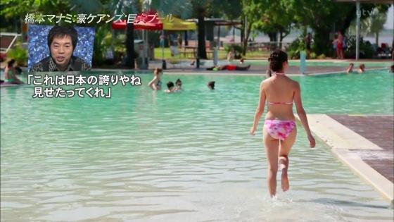 橋本マナミ アナザースカイの16歳の頃の水着姿キャプ 画像30枚 12