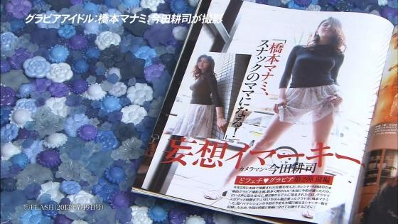 橋本マナミ アナザースカイの16歳の頃の水着姿キャプ 画像30枚 16