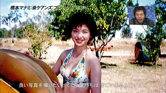 橋本マナミ アナザースカイの16歳の頃の水着姿キャプ 画像30枚 19