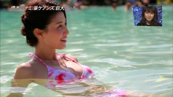 橋本マナミ アナザースカイの16歳の頃の水着姿キャプ 画像30枚 1