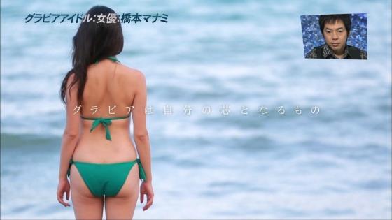 橋本マナミ アナザースカイの16歳の頃の水着姿キャプ 画像30枚 27