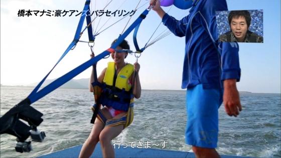 橋本マナミ アナザースカイの16歳の頃の水着姿キャプ 画像30枚 29