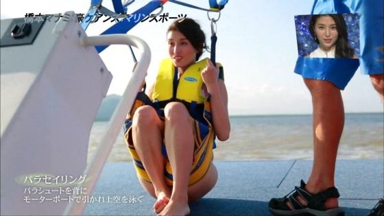 橋本マナミ アナザースカイの16歳の頃の水着姿キャプ 画像30枚 30