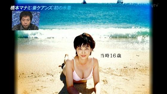橋本マナミ アナザースカイの16歳の頃の水着姿キャプ 画像30枚 4