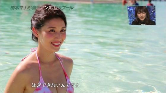 橋本マナミ アナザースカイの16歳の頃の水着姿キャプ 画像30枚 8