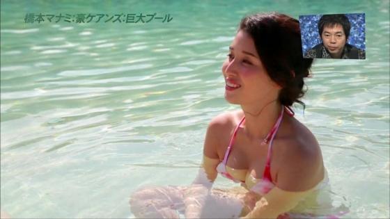 橋本マナミ アナザースカイの16歳の頃の水着姿キャプ 画像30枚 9