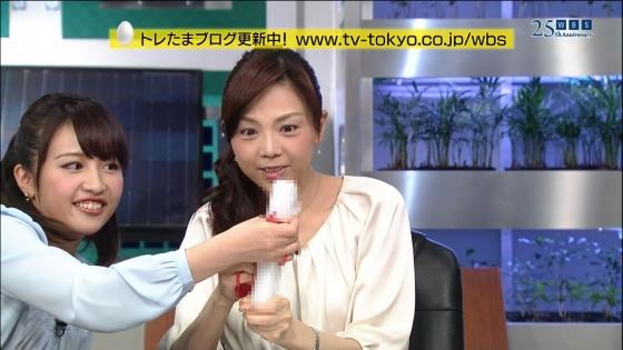 相内優香 ムチムチEカップ着衣巨乳と擬似手コキキャプ 画像30枚 12