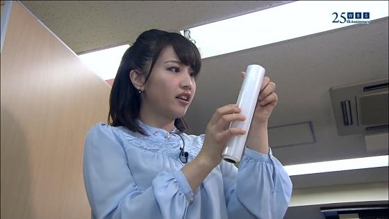 相内優香 ムチムチEカップ着衣巨乳と擬似手コキキャプ 画像30枚 15