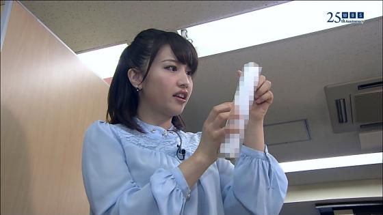 相内優香 ムチムチEカップ着衣巨乳と擬似手コキキャプ 画像30枚 16