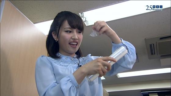 相内優香 ムチムチEカップ着衣巨乳と擬似手コキキャプ 画像30枚 17