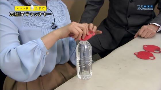 相内優香 ムチムチEカップ着衣巨乳と擬似手コキキャプ 画像30枚 7