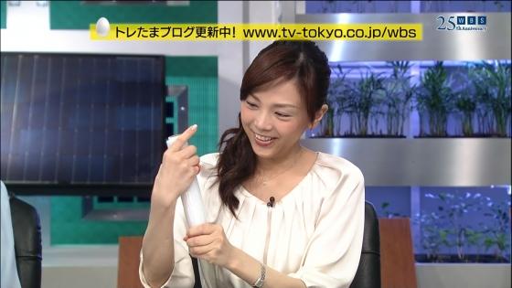 相内優香 ムチムチEカップ着衣巨乳と擬似手コキキャプ 画像30枚 9