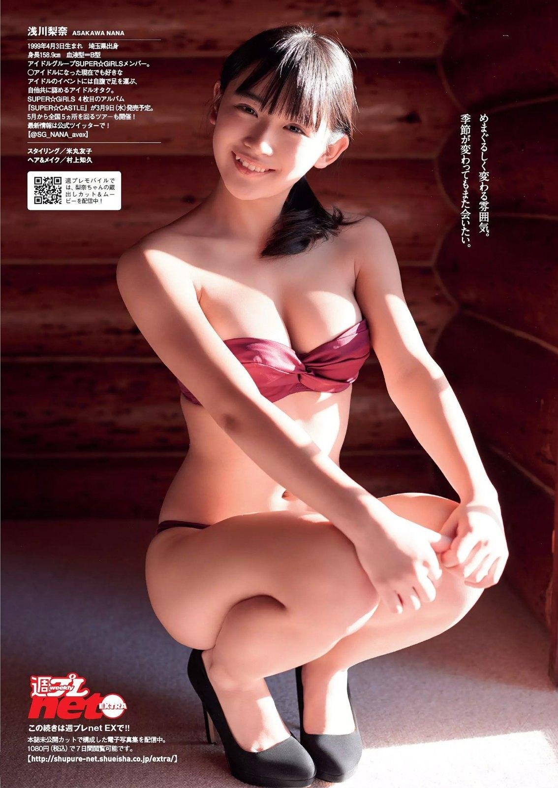 浅川梨奈 ヤングガンガンの最新Eカップ谷間水着グラビア 画像34枚 34