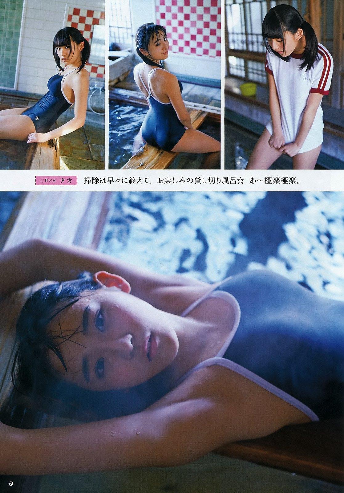浅川梨奈 ヤングガンガンの最新Eカップ谷間水着グラビア 画像34枚 7