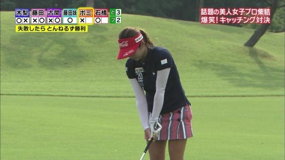 女子プロゴルフ パンチラや太ももに目が行くキャプ 画像63枚 18