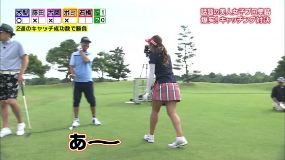 女子プロゴルフ パンチラや太ももに目が行くキャプ 画像63枚 20