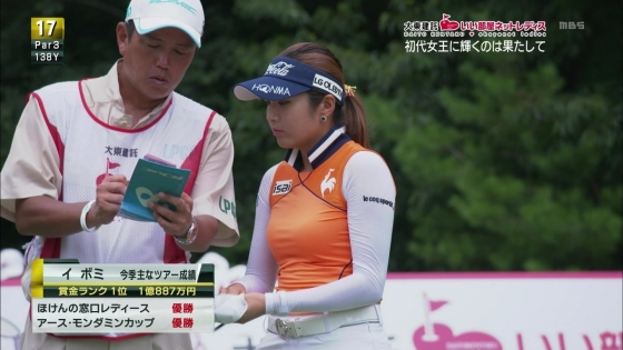 女子プロゴルフ パンチラや太ももに目が行くキャプ 画像63枚 22