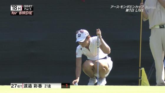 女子プロゴルフ パンチラや太ももに目が行くキャプ 画像63枚 3