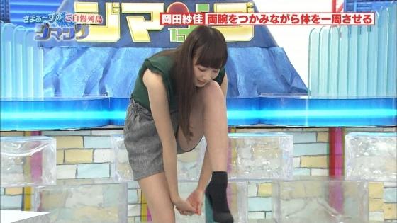 岡田紗佳 Gカップ着衣巨乳&腋&股間キャプ 画像30枚 10