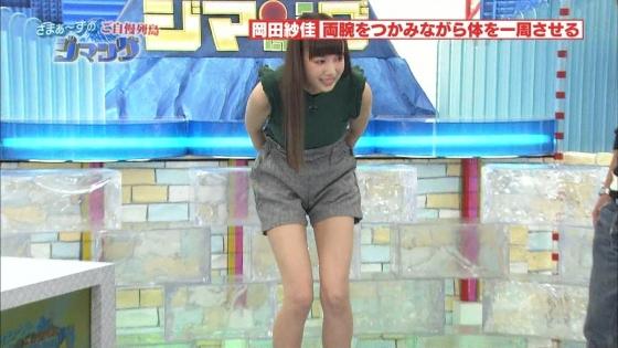 岡田紗佳 Gカップ着衣巨乳&腋&股間キャプ 画像30枚 11