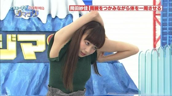 岡田紗佳 Gカップ着衣巨乳&腋&股間キャプ 画像30枚 13