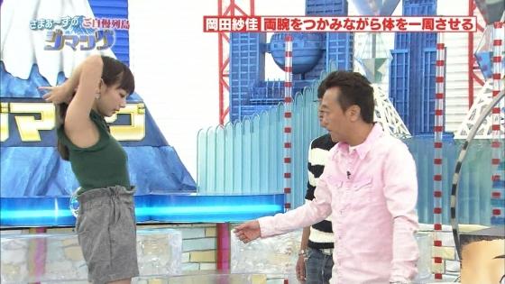 岡田紗佳 Gカップ着衣巨乳&腋&股間キャプ 画像30枚 15