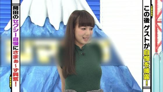 岡田紗佳 Gカップ着衣巨乳&腋&股間キャプ 画像30枚 2