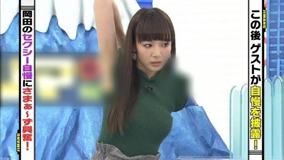 岡田紗佳 Gカップ着衣巨乳&腋&股間キャプ 画像30枚 3