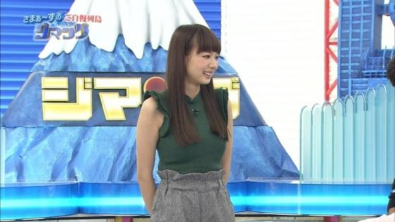 岡田紗佳 Gカップ着衣巨乳&腋&股間キャプ 画像30枚 7