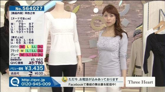 通販番組のあざとい胸チラや着衣巨乳キャプ 画像31枚 10