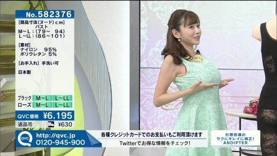 通販番組のあざとい胸チラや着衣巨乳キャプ 画像31枚 13