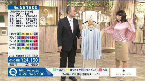 通販番組のあざとい胸チラや着衣巨乳キャプ 画像31枚 16