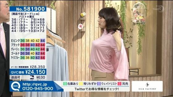 通販番組のあざとい胸チラや着衣巨乳キャプ 画像31枚 17